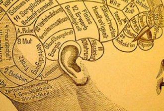 4 упражнения, чтобы не утратить ясность мышления в любом возрасте.
